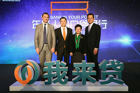 <strong>Photo press conference Beijing</strong><br>From left to right:  Benoit Legrand, Head of Fintech, ING Simon Loong, Founder and Chief Executive Officer, WeLab Wu Han, Chief Economic Officer, Guangdong Technology Financial Group Bryan Lim, Director, Khazanah Nasional, Director